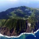 Isla Aogashima en Japon